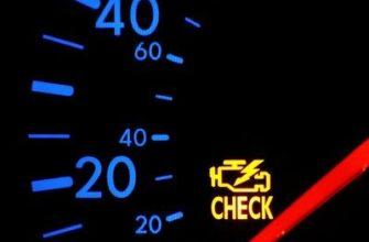 Почему горит чек двигателя ваз 2110, и как это исправить? - Сайт о знаменитом отечественном автомобиле Гранта