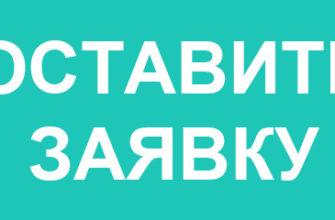 ЖК Горгиппия в Анапе - официальный сайт застройщика!