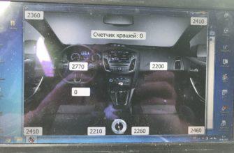 elm327 водителя — купите elm327 водителя с бесплатной доставкой на АлиЭкспресс  version