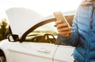 Как сделать диагностику автомобиля с помощью iPhone |
