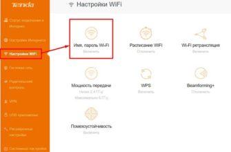 Настройка подключения к Wi-Fi адаптеру ELM327 — Car Scanner ELM OBD2