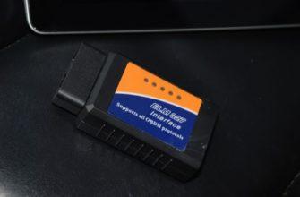Адаптер ELM327, программа Motordata и первые шаги в автодиагностику