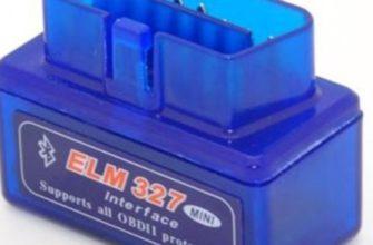 ELM327 не работает. Проверка адаптера
