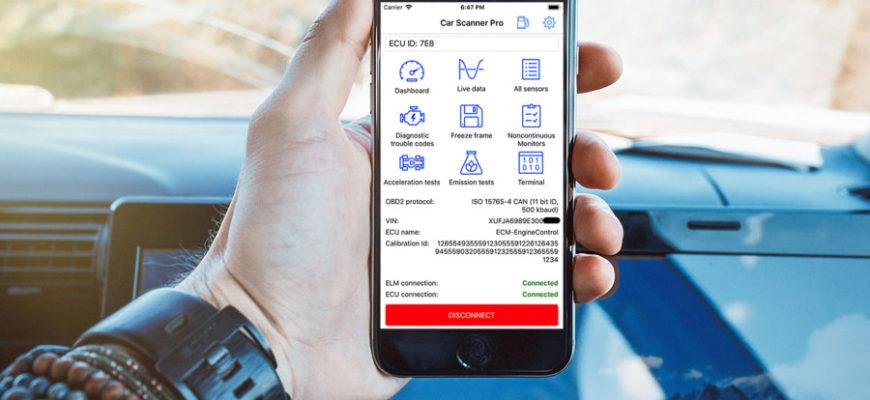 Car Scanner ELM OBD2 скачать бесплатно для Андроида на русском языке полную версию
