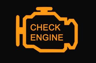 Загорелся чек двигателя Форд Фокус 2: основные причины
