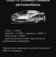 OBD2 software for car diagnostic | OBD Auto Doctor