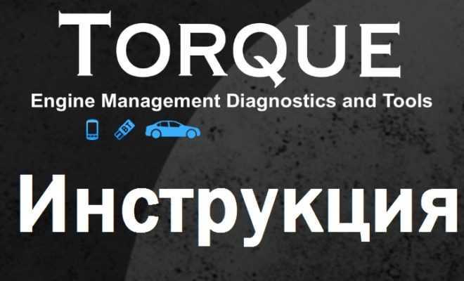 Как узнать реальный пробег автомобиля OBD2 сканером ~ AUTOCOM CDP - DELPHI DS150e ~ смотреть онлайн видео от MotorState - Диагностика   Чип тюнинг авто в хорошем качестве.