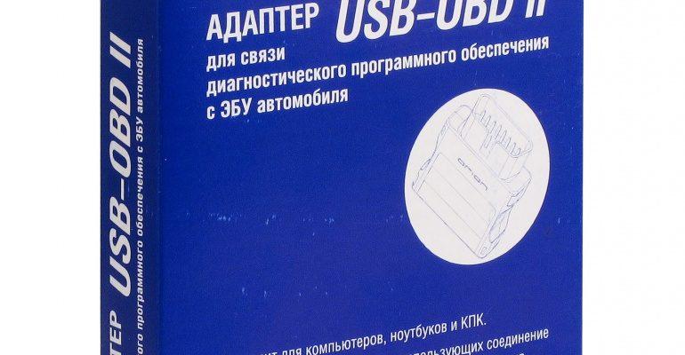 Описание стандарта OBD–II