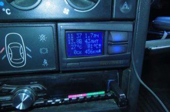 OBD2 коды ошибок автомобилей с расшифровкой на русском языке - описание, симптомы, причины, как исправить