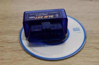Адаптер ELM327 1.5 HH Advanced OBD2 - для каких авто работает