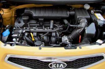 Что делать если загорелся check engine | Блоги Kia - Auto.Club