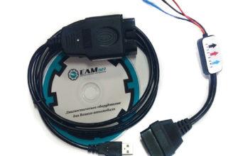 vag kkl obd2 cable — купите vag kkl obd2 cable с бесплатной доставкой на АлиЭкспресс  version