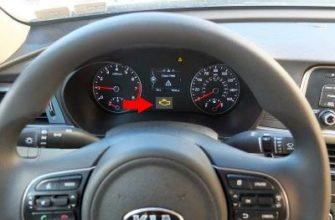 Поиск и устранение неисправностей Kia Check Engine Light